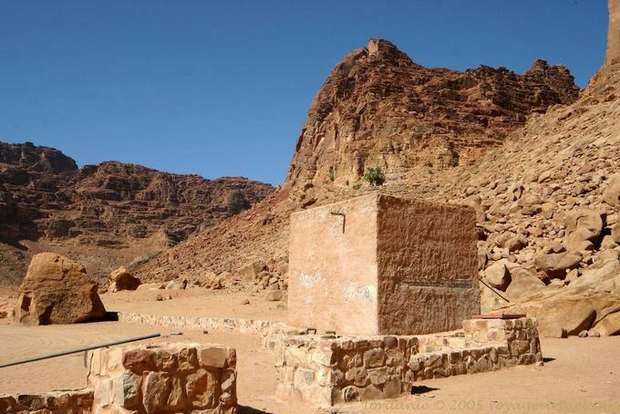 Wadi Rum 486
