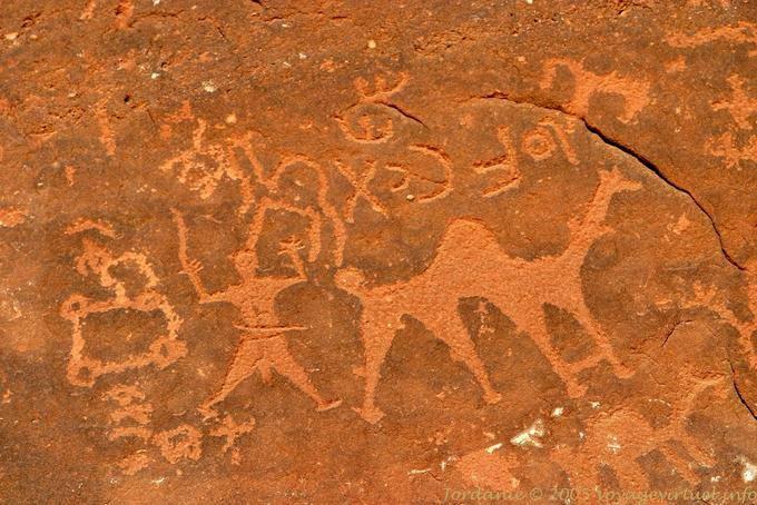 Wadi Rum 640