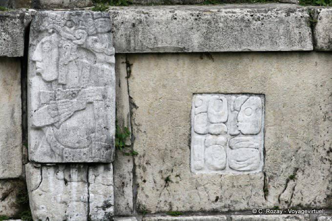 La Palacio de Palenque, El Palacio details-12