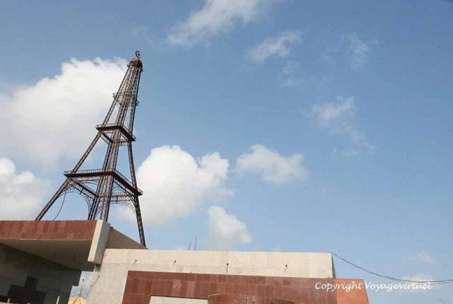 Aden 2715