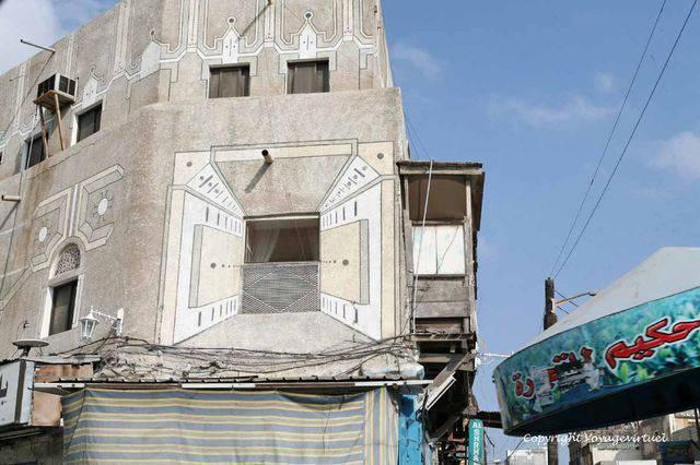 Aden 2726
