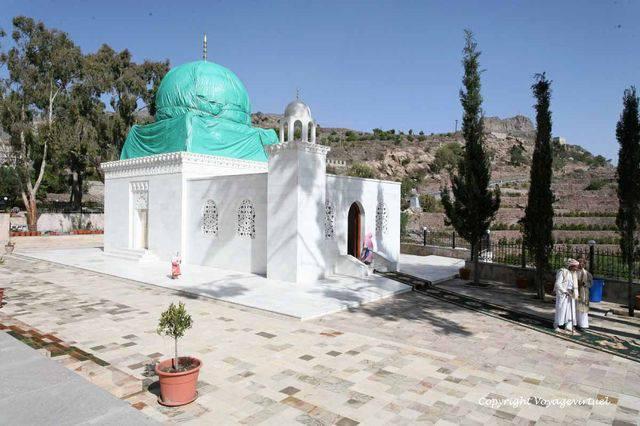 Al Hoteib 3665