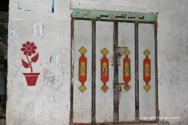 Tihama Khokhah 1358